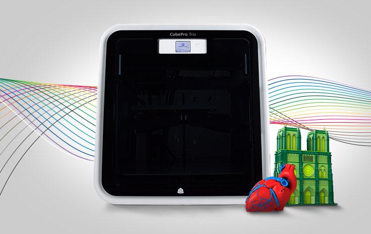 3DS CubePro